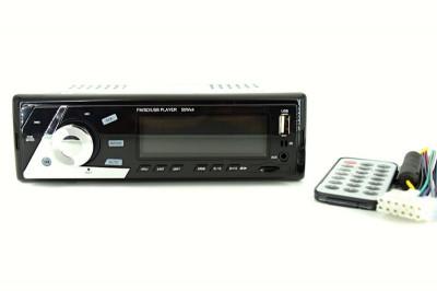 Radio MP3 Player USB si CARD AL-080817-20 foto