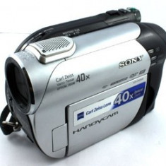 Cameră video digitală SONY Handycam DCR-DVD106E