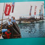 HOPCT 32674 JAPONIA PESCARI LA LUCRU -NECIRCULATA, Printata