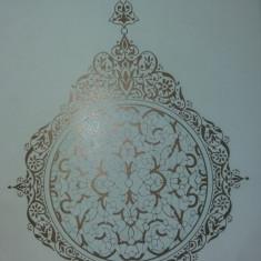 CORANUL ARAB