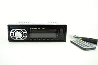 Radio MP3 Player USB si CARD AL-080817-19 foto