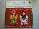Lot 3 LP Muzica Maghiara - Viniluri Made in Hungary