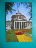 HOPCT 32695  ATENEUL ROMAN   BUCURESTI -NECIRCULATA