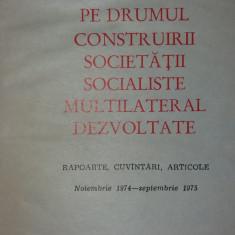 NICOLAE CEAUSESCU - ROMANIA 11