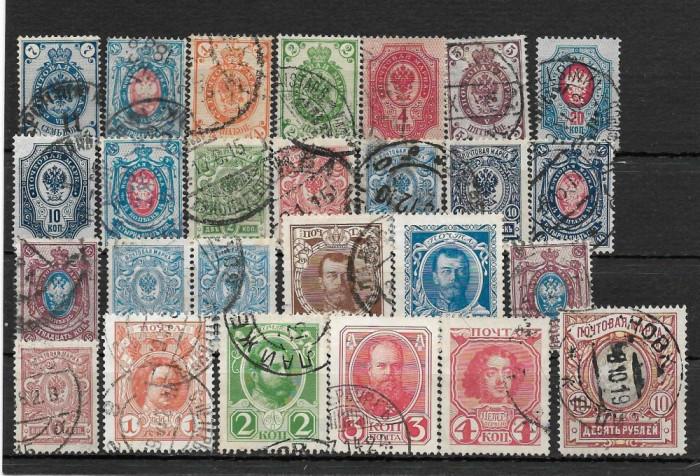 Lot timbre Rusia foto mare