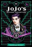 Jojo's Bizarre Adventure: Part 1--Phantom Blood, Vol. 1