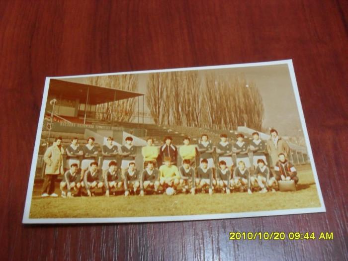 Foto          CSM  Vagonul  Arad  1989 foto mare
