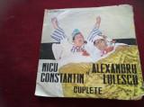 DISC VINIL NICU CONSTANTIN SI ALEXANDRU LULESCU EDC 894