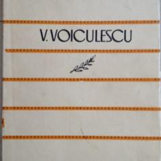 Vasile Voiculescu - Poezii. Colectia Cele mai frumoase poezii - Carte poezie, An: 1966