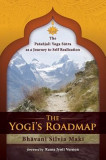 The Yogi's Roadmap: Patanjali Yoga Sutra as a Journey to Self Realization