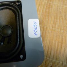 Ventilator PowerMac G5 (11234), Pentru carcase