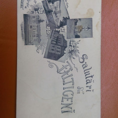 Falticeni - clasica. - Carte Postala Bucovina pana la 1904, Circulata, Fotografie