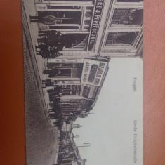 Focsani - animata. - Carte Postala Bucovina pana la 1904, Circulata, Fotografie