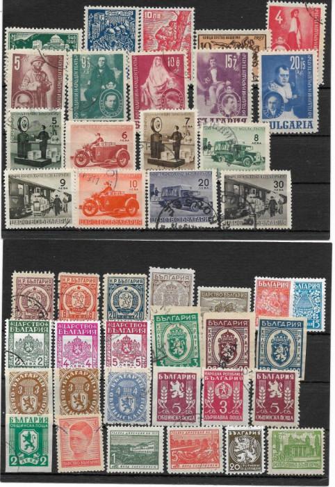 Lot timbre Bulgaria foto mare