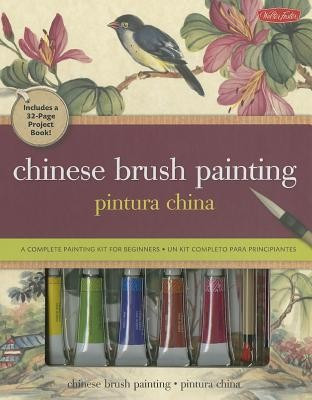 Chinese Brush Painting: A Complete Painting Kit for Beginners [With Palette, Ink Stick and Stone and 7 Paints and 2 Brushes and Paper] foto mare