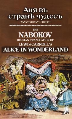 The Nabokov Russian Translation of Lewis Carroll's Alice in Wonderland foto