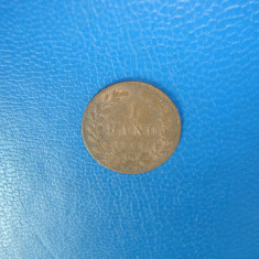 1 banu 1867 - Moneda Romania