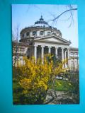 HOPCT 32776  ATENEUL ROMAN IN 1971   -BUCURESTI-CIRCULATA