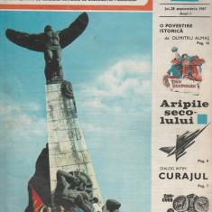 Revista Cutezatorii an. 1 nr. 1 (septembrie 1967) - Revista scolara