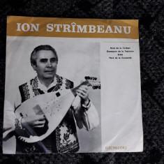 ION STRAMBEANU - COBZA, VINIL FARA ZGARIETURI . - Muzica Populara
