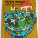 CARTEA NUMAI OCHI SI URECHI, Tudor Vasiliu, Ed. Ion Creanga 1982 - Carte de povesti