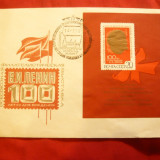 Plic FDC Expozitia Filatelica 100 Ani Lenin URSS