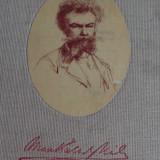Munkacsy Mihaly(1844-1900) album de colectie editat in 1952  Budapesta