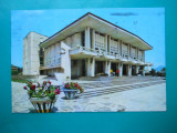 HOPCT  32935  BAIA MARE CASA DE CULTURA IN 1975    -JUD MARAMURES -CIRCULATA
