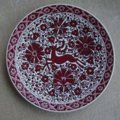 Superba Farfurie Fabricata Manual - Ceramica Nassos Grecia, Decorative