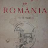 I. SIMIONESCU - ORASE DIN ROMANIA - Istorie