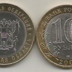 RUSIA 10 RUBLE 2007 REGIUNEA ROSTOV, a UNC - in cartonas, Europa, Cupru-Nichel
