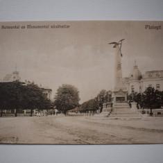 CP2017 - Bulevardul cu Monumentul vanatorilor - Ploiesti, Circulata, Printata