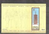 SD Romania 1970 LP721- Expo '70 Osaka- eroare cu dantelura dubla + deplasata jos, Nestampilat