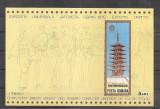 SD Romania 1970 LP721- Expo '70 Osaka- eroare cu dantelura deplasata stanga jos