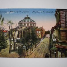 CP2017 - Bucuresti - Ateneul si Str. Franklin - Carte Postala Banat dupa 1918, Circulata, Printata