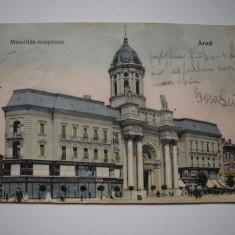 CP2017 - Arad - Carte Postala Banat dupa 1918, Circulata, Printata