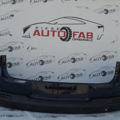 Bara spate Volkswagen Tiguan