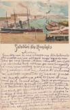 SALUTARI  DIN  ROMANIA  GALATI  PORT  DOCURI  TREN  LITOGRAFIE   CIRCULATA  1898, Printata