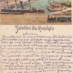 SALUTARI DIN ROMANIA GALATI PORT DOCURI TREN LITOGRAFIE CIRCULATA 1898 - Carte Postala Moldova pana la 1904, Printata