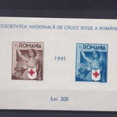 ROMANIA 1941, LP 146, CRUCEA ROSIE COLITA NEDANTELATA MNH - Timbre Romania, Nestampilat