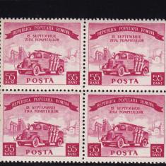 ROMANIA 1955, LP 394, ZIUA POMPIERILOR BLOC DE 4 TIMBRE MNH - Timbre Romania, Nestampilat