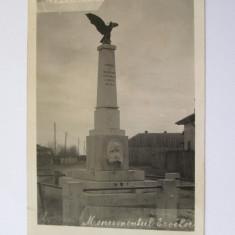 Rara! Carte postala Urziceni circulata 1935 - Carte Postala Muntenia 1904-1918, Printata