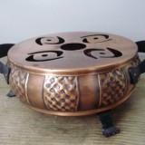Incalzitor vintage alama