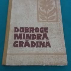 DOBROGE MÎNDRĂ GRĂDINĂ*CULEGERE DE FOLCLOR POETIC/MARIN PORUMBESCU/1963