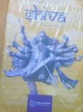 Shiva de Mataji Devi Vanamali