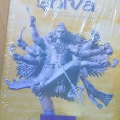 Shiva de Mataji Devi Vanamali - Carti Hinduism