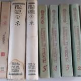 Filocalia - vol. 1, 2, 3, 4, 5, 6, 7, 11, 12 - Editura Harisma