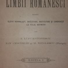 A. LUPU-ANTONESCU – ION CIOCARLIE – M. NICOLESCU – METODICA LIMBII ROMANESTI