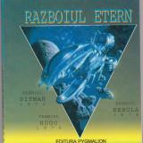 Bnk ant Joe Haldeman - Razboiul etern ( SF ) - Carte SF, An: 1999