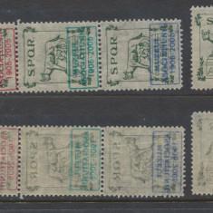 1906 ROMANIA timbru fiscal SPQR ASTRA & trei exemplare supratiparite Muzeu 2005 - Timbre Romania, Nestampilat